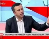Ο πρόεδρος και ο Γεν. Γραμματέας στο Κρήτη TV σχολιάζοντας την Αναδιοργάνωση της ΕΛ.ΑΣ. στο Νησί